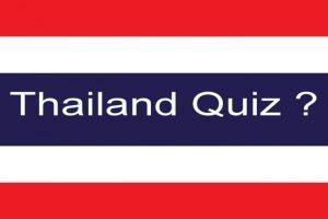 Thailand quiz image
