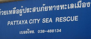 Pattaya Sea Rescue Service